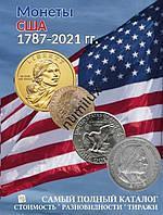 Каталог монет США 1787-2021гг.