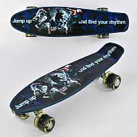 Скейт пенни борд Best Board Р 13780 X колёса PU светятся 22 дюйма с рисунком доска скейтборд (74497ОР)
