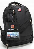 Універсальний компактний рюкзак для міста А810
