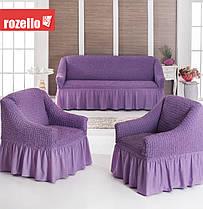Натяжной чехол-покрывало на диван и 2 кресла с юбкой ROZELLO (Turkey) ,  лиловый