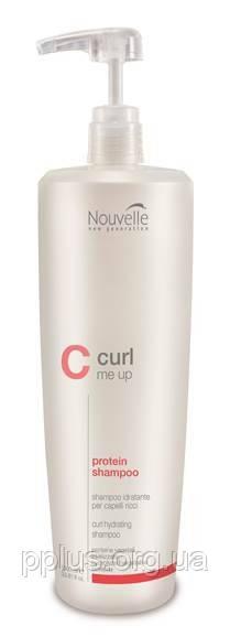 Шампунь протеиновый питающий для поврежденных волос Nouvelle Curl Me Up Protein Shampoo 1000 мл