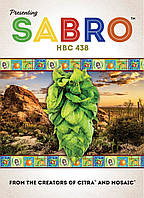Новое поступление: Хмель Sabro (US) 2019г
