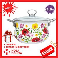 Эмалированная кастрюля с крышкой Benson BN-120 белая с цветочным декором (5.9 л) / кухонная посуда / кастрюли