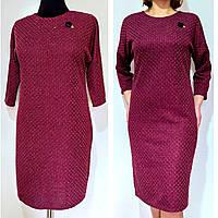 Платье женское большого размера красивое весна осень 60 (54-62) батал для полных женщин №396