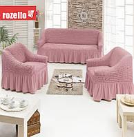 Натяжна чохол-покривало на диван і 2 крісла з спідницею ROZELLO (Turkey) , суха троянда, фото 1