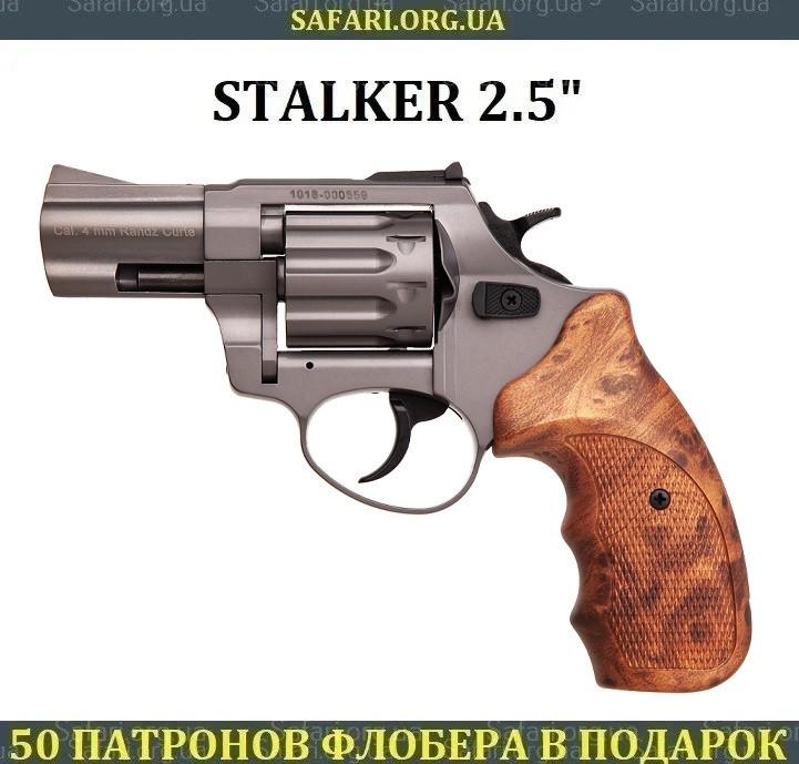 """Револьвер Stalker Titanium 2.5"""" (барабан сталь) коричневая рукоять"""
