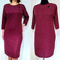 Платье женское большого размера красивое весна осень 58 (54-62) батал для полных женщин №396