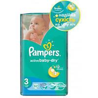 Подгузник Pampers Active Baby Midi (4-9 кг), 62шт (4015400265054)