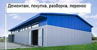 Ангары, склады, гаражи
