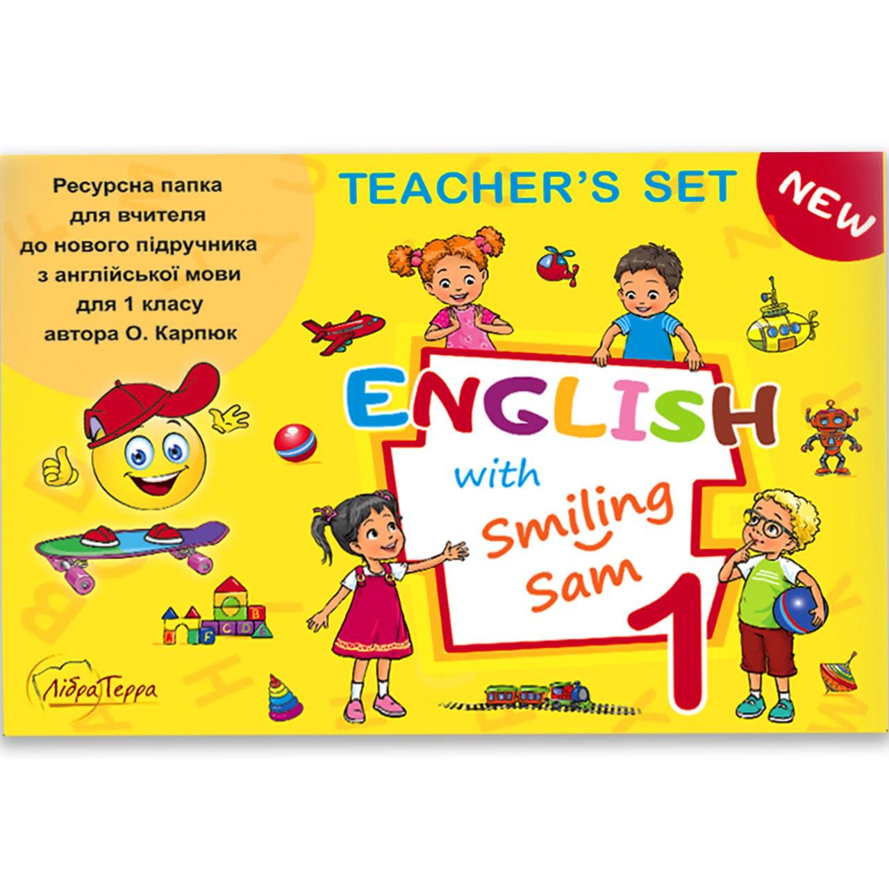 Ресурсна папка для вчителя Англійська мова 1 клас НУШ Авт: Карп'юк О. Вид: Лібра Терра