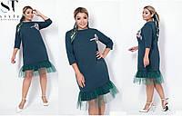 """Платье больших размеров """" Фатин """" Dress Code, фото 1"""