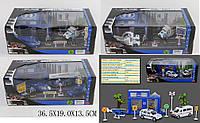 Игровой набор Полиция с машинками