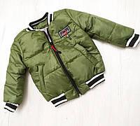 Детская демисезонная куртка для мальчика Размер  98, 104  на 3 и 4 года