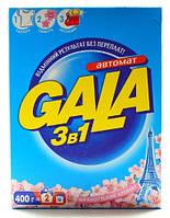 Стиральный порошок Гала автомат 400 г
