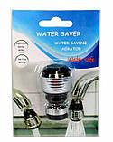 Поворотная насадка на кран, аэратор воды, диффузор Water Saver, фото 6