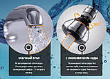 Поворотная насадка на кран, аэратор воды, диффузор Water Saver, фото 8