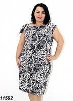 Платье женское большие размеры 48 50 52 54 56