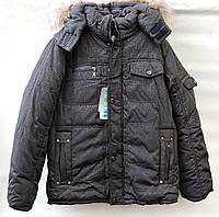 Зимняя куртка для мальчика 9-12 лет модель 9707