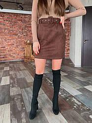 Замшевая юбка с поясом