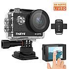 Екшн-камера ThiEye T5 Pro 4K 60 fps розширена комплектація