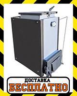 Котел Холмова Антрацит - 15 кВт. Длительного горения!