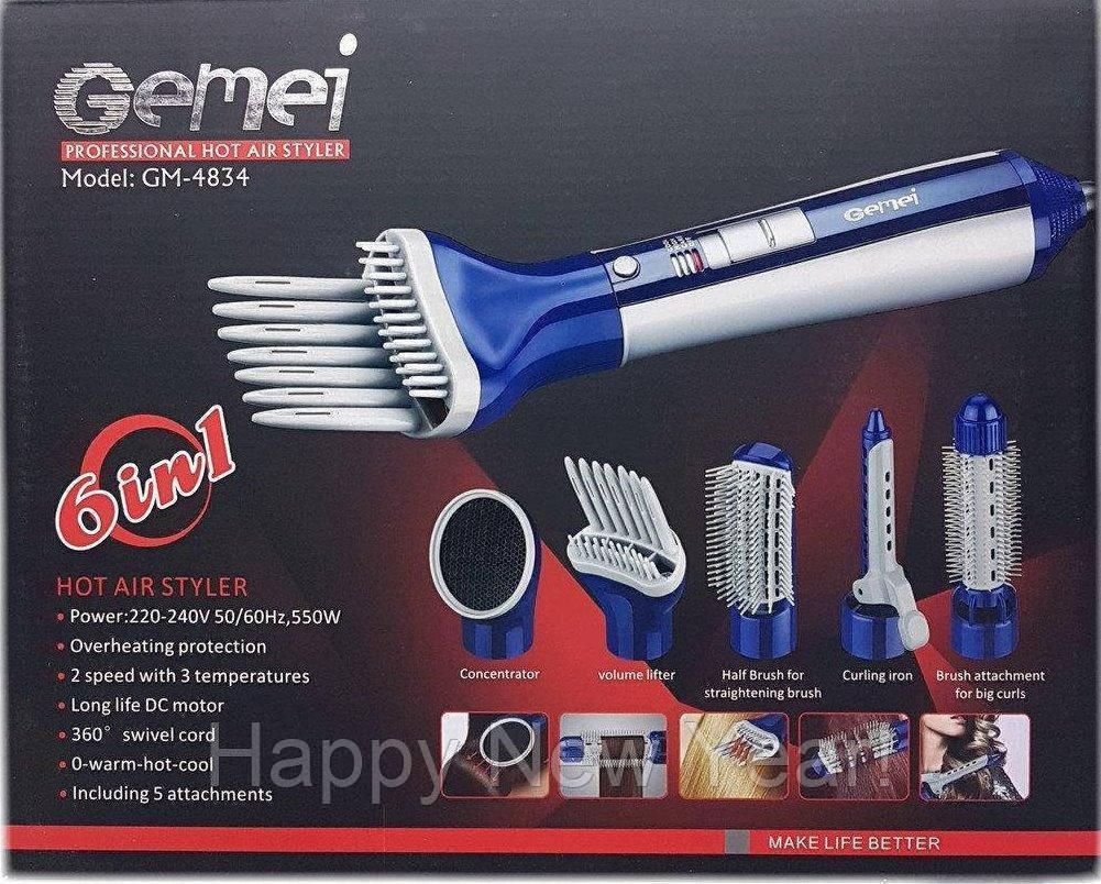 Фен стайлер для волос 6 в 1 Gemei GM-4834