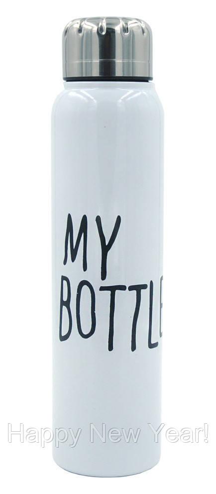 Термос металический My Bottle 300 мл White