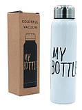 Термос металический My Bottle 300 мл White, фото 3