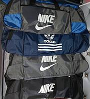 Спортивные дорожные сумки Найк и Адидас 78*45*30 см