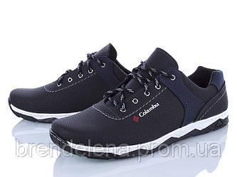 Чоловічі стильні туфлі-кросівки р(40-44)