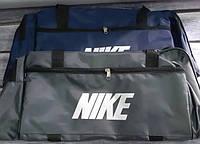 Спортивные дорожные сумки на змейках 52*30*28 см