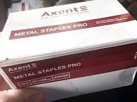 Скобы оцинкованные для степлера канцелярского 10/5 Pro 4311-А Axent 20 пачек