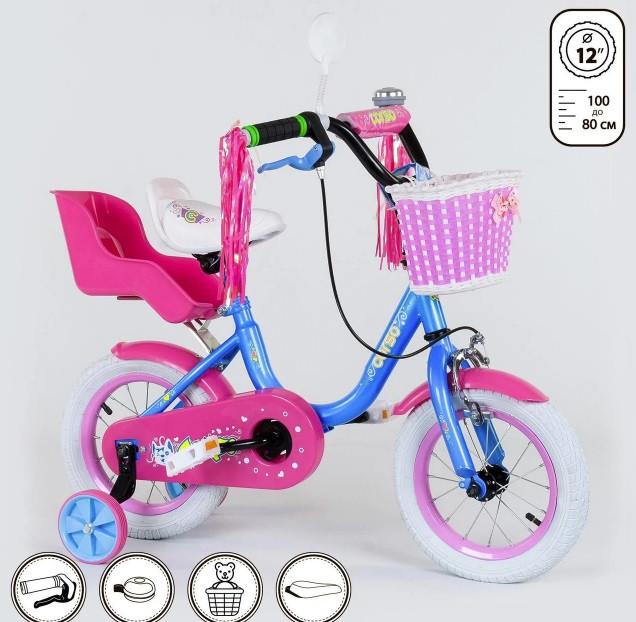 Велосипед для девочки с сиденьем для куклы Corso 12 дюймов