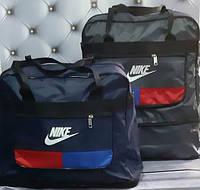 Спортивные дорожные сумки Трансформеры с расширением снизу 50*46*22 см (в открытом виде)
