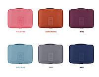 Дорожный органайзер-чемоданчик для косметики и белья СЕРЫЙ, фото 1