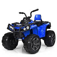 Детский Квадроцикл на аккумуляторе M 3999EBLR-4 синий. Разные цвета. 4Х4. Полный привод.