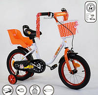 Велосипед для девочки с сиденьем для куклы Corso 14 дюймов