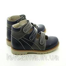 Ортопедическая обувь, туфли р.30 стелька 19,5см