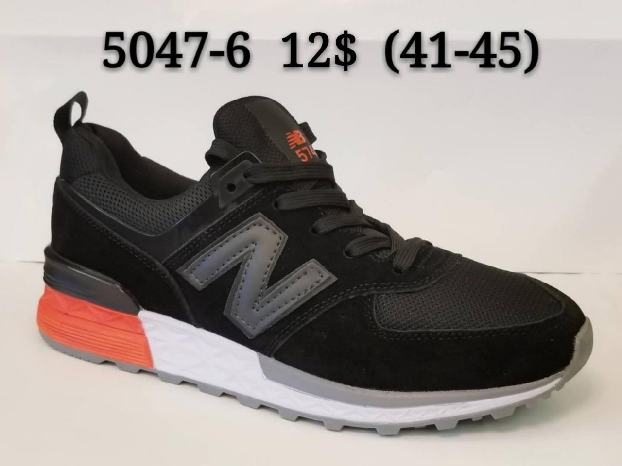 Мужские кроссовки от New Balance 574 оптом (41-45)