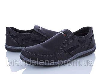 Чоловічі спортивні туфлі УКРАЇНА р40-45 (код 5099-00)