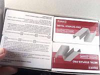 Скобы оцинкованные для степлера канцелярского 24/6 Pro 4312-А Axent 20 пачек