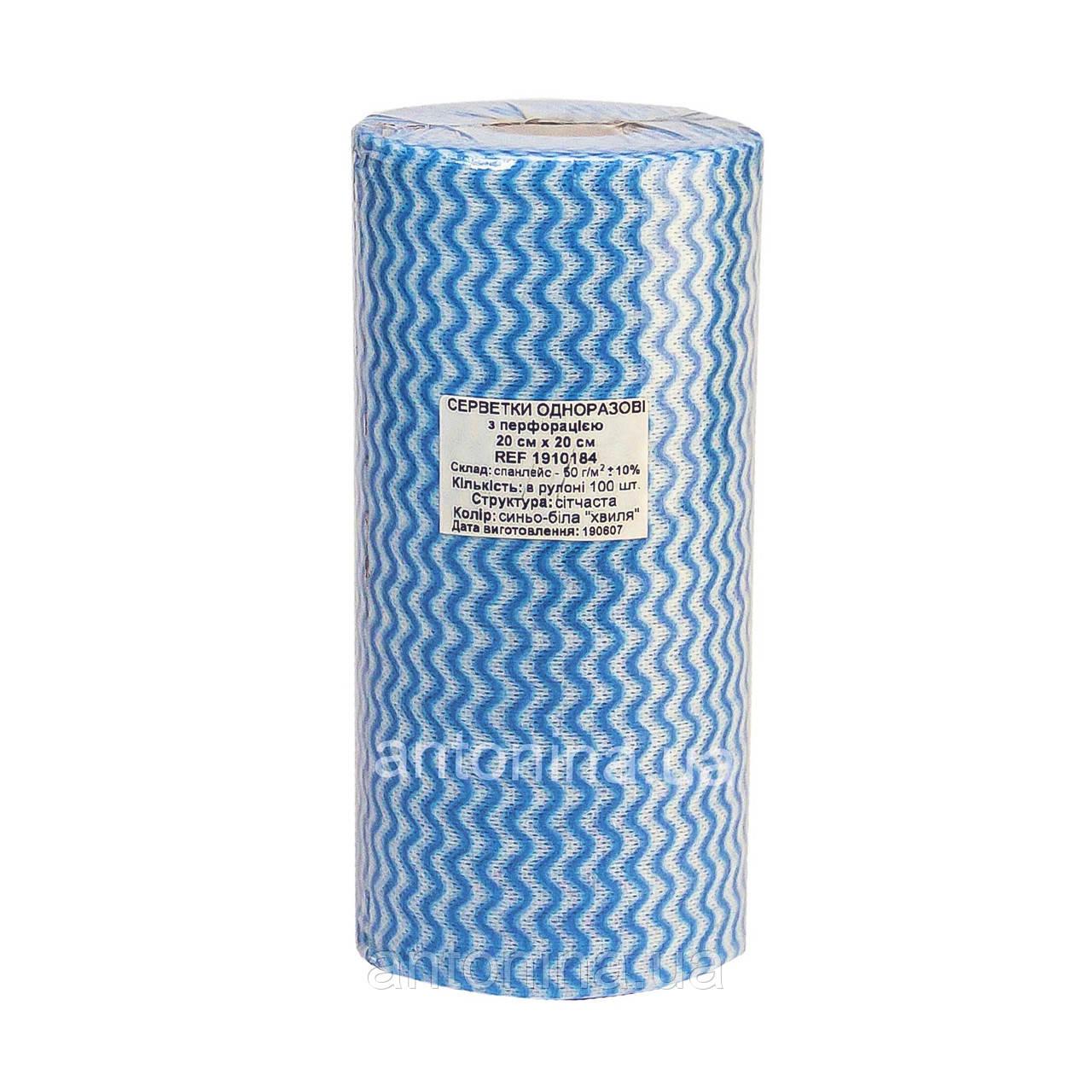Салфетка в рулоне 30х50см, (100 шт/рул), синяя