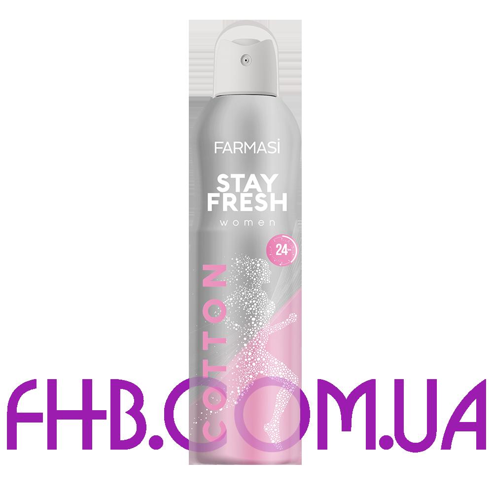 Дезодорант-спрей жіночий Stay Fresh Cotton Farmasi