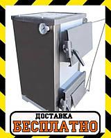 Твердотопливный котел Антрацит Плита 12 кВт, фото 1