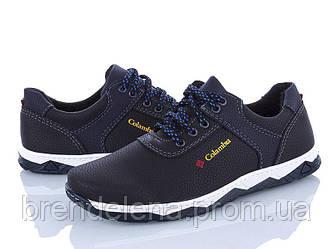 Чоловічі спортивні туфлі УКРАЇНА р40 (код 5098-00)