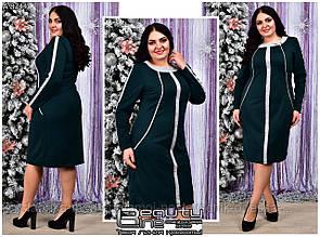 Женское платье  Линия 52-58 размер №8344