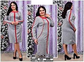 Женское платье  Линия 52-58 размер №8342
