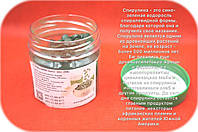 Спирулина таблетки  (250мг.) (Китай) Вес: 100гр.