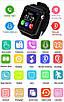 Детские Умные Смарт-Часы Baby Smart Watch V7K-Black Gps, фото 7