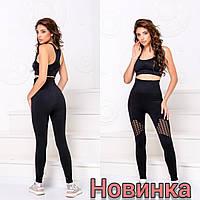 Стильный и удобный женский черный фитнес-комплект (лосины/ топ) с термоэффектом для йоги,фитнеса и танцев.